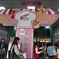 2014台北國際烘焙暨設備展001.jpg