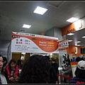 2014台北國際烘焙暨設備展004.jpg