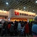 2014台北國際烘焙暨設備展006.jpg