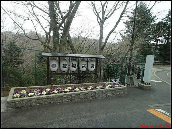 日本東北day1-名將之城~青葉城跡0002.jpg