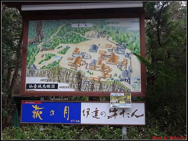 日本東北day1-名將之城~青葉城跡0007.jpg