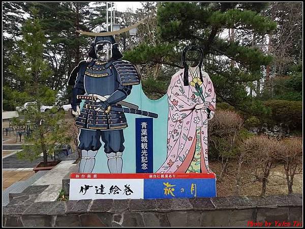 日本東北day1-名將之城~青葉城跡0008.jpg