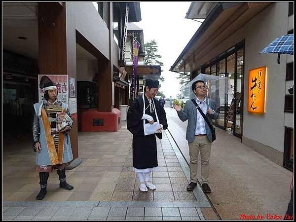 日本東北day1-名將之城~青葉城跡0009.jpg