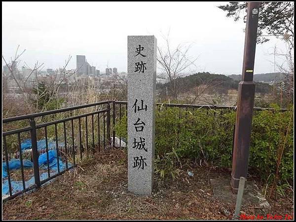 日本東北day1-名將之城~青葉城跡0014.jpg