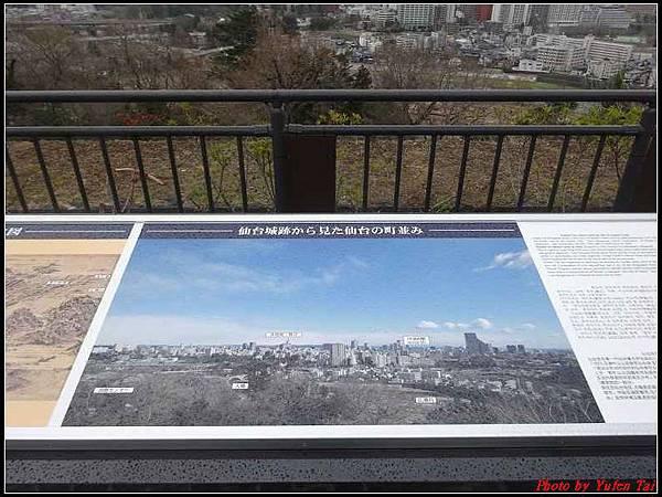 日本東北day1-名將之城~青葉城跡0021.jpg