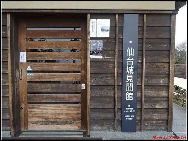 日本東北day1-名將之城~青葉城跡0028.jpg