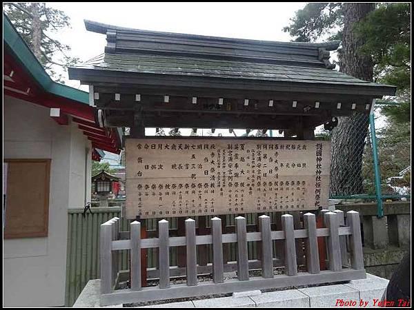 日本東北day1-名將之城~青葉城跡0039.jpg