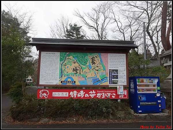 日本東北day1-名將之城~青葉城跡0038.jpg