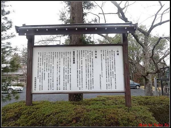 日本東北day1-名將之城~青葉城跡0043.jpg