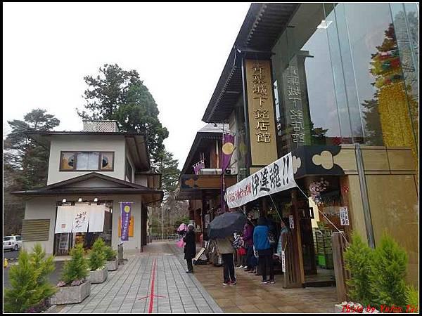 日本東北day1-名將之城~青葉城跡0050.jpg