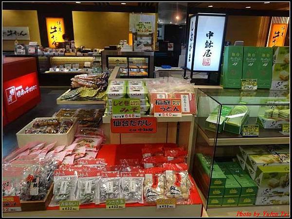 日本東北day1-名將之城~青葉城跡0056.jpg