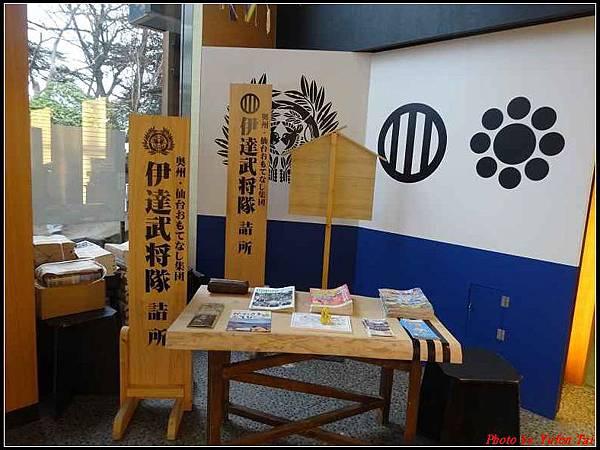 日本東北day1-名將之城~青葉城跡0062.jpg