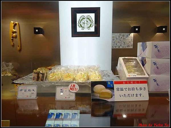 日本東北day1-名將之城~青葉城跡0066.jpg
