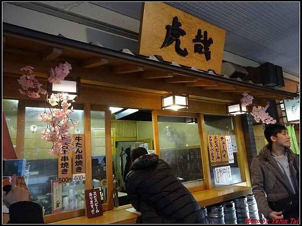 日本東北day1-名將之城~青葉城跡0070.jpg