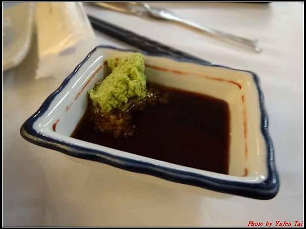 日本東北day1-花卷溫泉晚餐0007.jpg