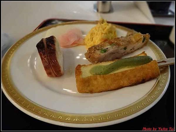日本東北day1-花卷溫泉晚餐0014.jpg