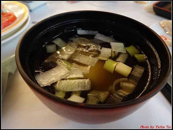 日本東北day1-花卷溫泉晚餐0020.jpg