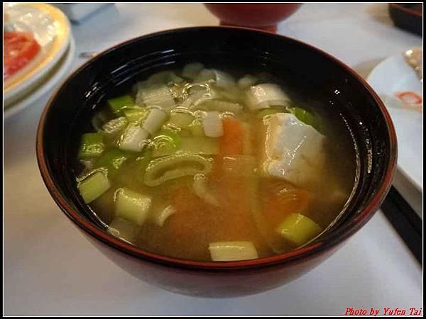 日本東北day1-花卷溫泉晚餐0022.jpg