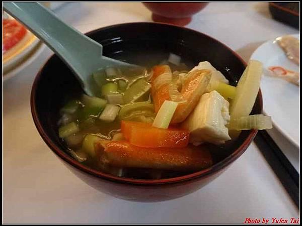 日本東北day1-花卷溫泉晚餐0023.jpg
