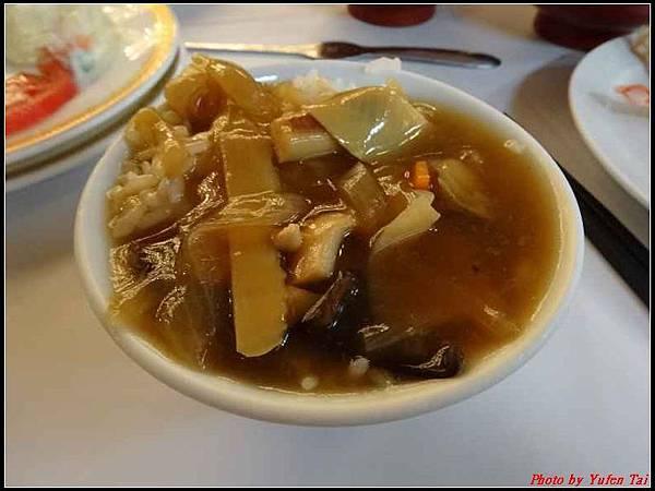 日本東北day1-花卷溫泉晚餐0025.jpg