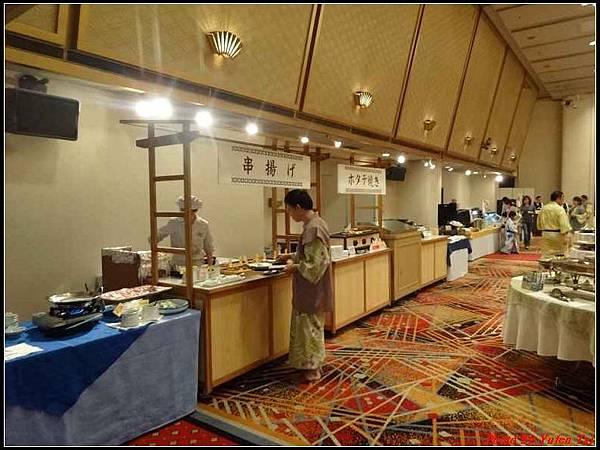 日本東北day1-花卷溫泉晚餐0030.jpg
