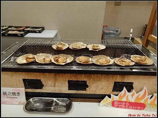 日本東北day1-花卷溫泉晚餐0032.jpg