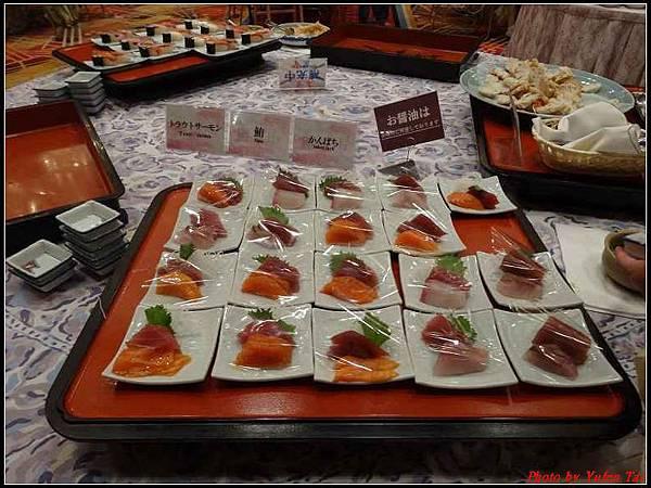 日本東北day1-花卷溫泉晚餐0035.jpg