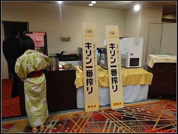 日本東北day1-花卷溫泉晚餐0039.jpg