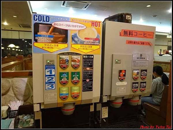 日本東北day3-太郎燒肉吃到飽016.jpg