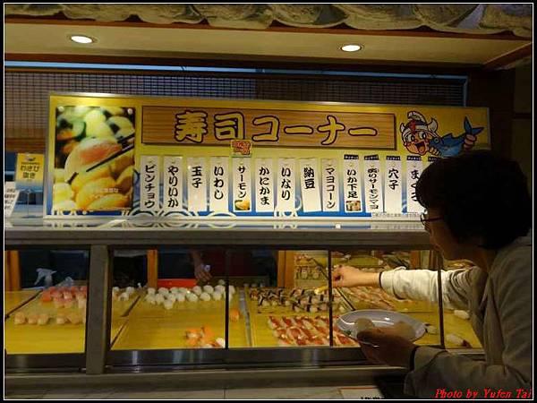 日本東北day3-太郎燒肉吃到飽030.jpg