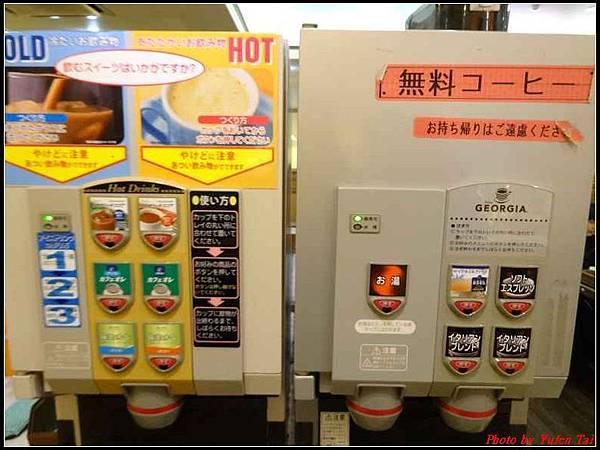 日本東北day3-太郎燒肉吃到飽031.jpg