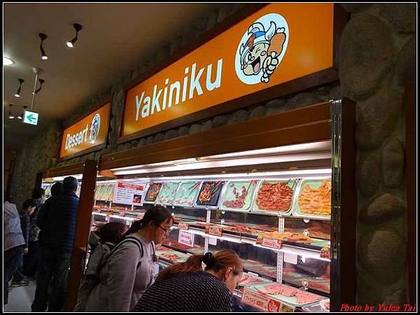 日本東北day3-太郎燒肉吃到飽035.jpg