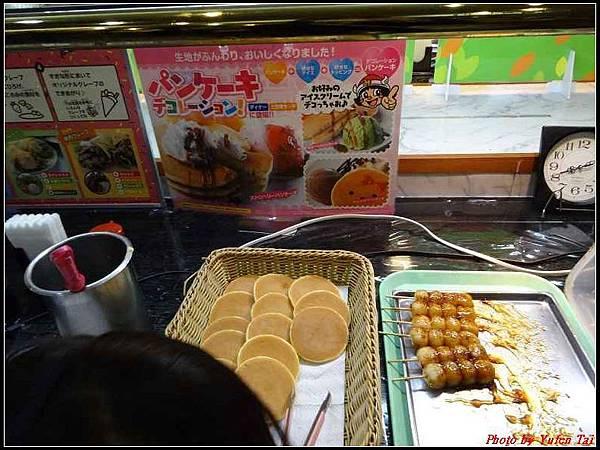 日本東北day3-太郎燒肉吃到飽045.jpg