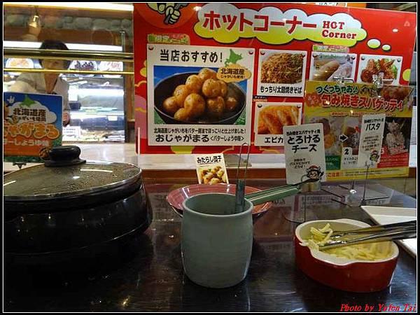 日本東北day3-太郎燒肉吃到飽048.jpg