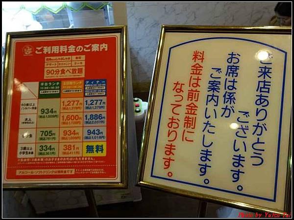 日本東北day3-太郎燒肉吃到飽058.jpg