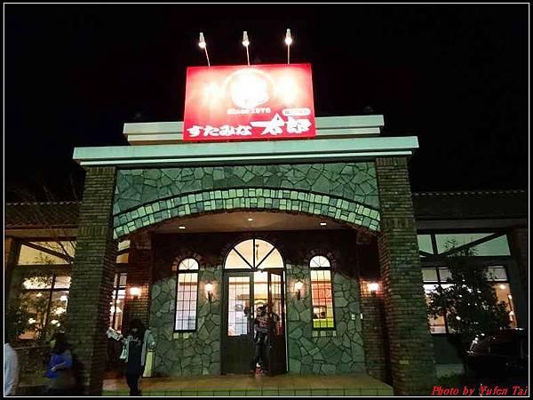 日本東北day3-太郎燒肉吃到飽059.jpg
