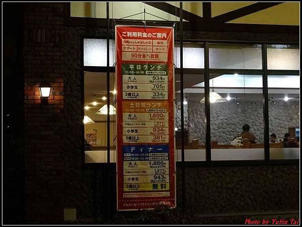 日本東北day3-太郎燒肉吃到飽061.jpg