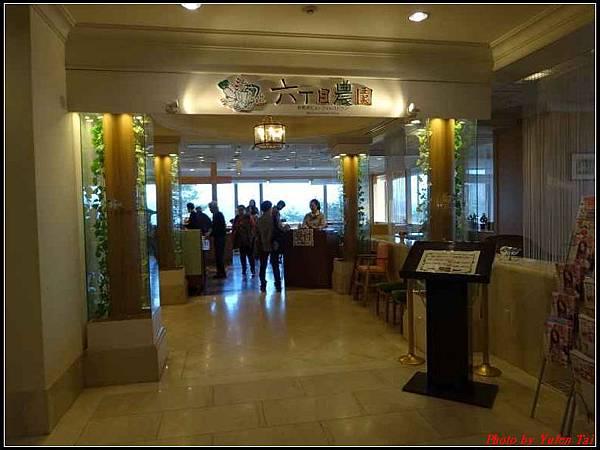 日本東北day4-BSET WESTERN早餐002.jpg