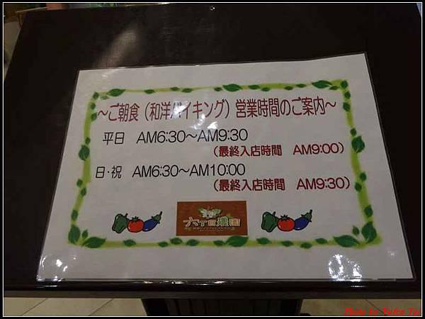 日本東北day4-BSET WESTERN早餐003.jpg