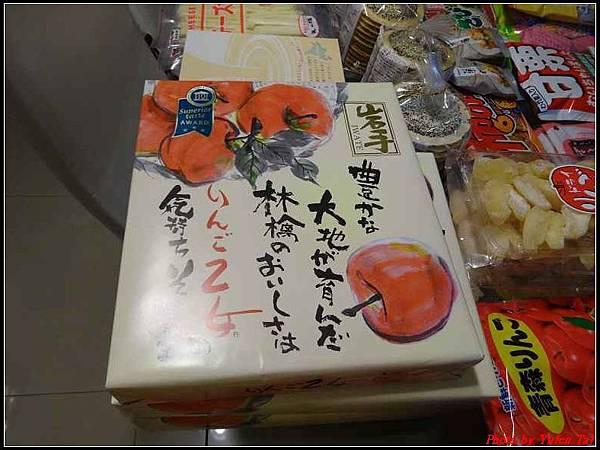 日本東北day4-戰利品全003.jpg