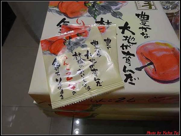 日本東北day4-戰利品全004.jpg