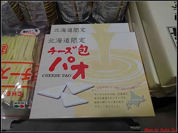 日本東北day4-戰利品全005.jpg