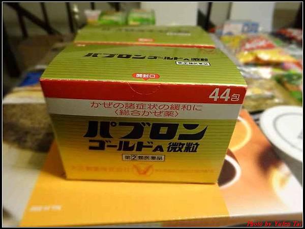 日本東北day4-戰利品全013.jpg