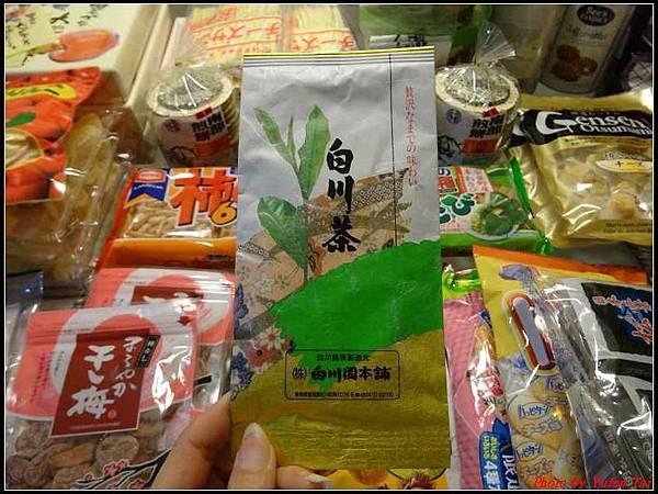 日本東北day4-戰利品全034.jpg