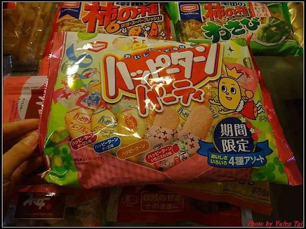 日本東北day4-戰利品全038.jpg
