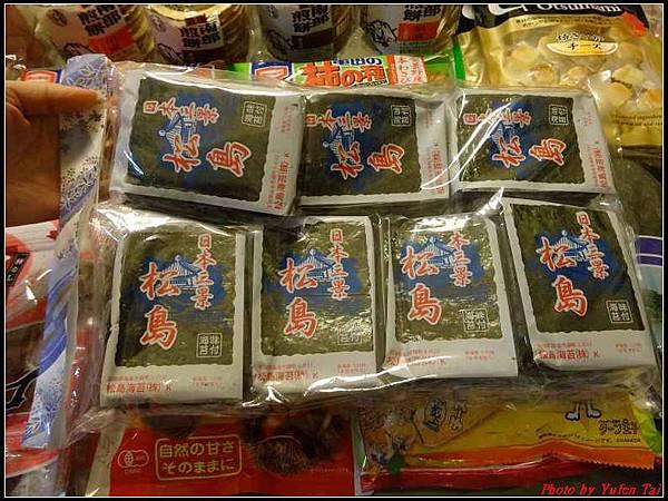 日本東北day4-戰利品全040.jpg