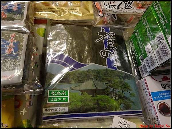 日本東北day4-戰利品全041.jpg