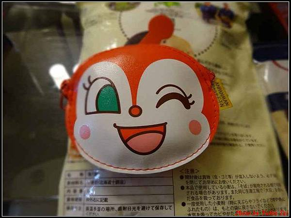 日本東北day4-戰利品全055.jpg