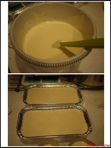 輕乳酪蛋糕06.jpg
