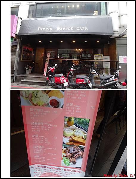 BIRKIN WAFFLE CAFE01.jpg